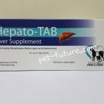 Hepato tap (liver supplement) Exp.08/19 พร้อมส่ง