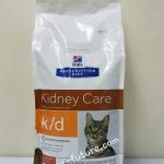 k/d feline 3.86 kg. แมวโรคไต Exp.06/19 (แบบใหม่ค่ะ)