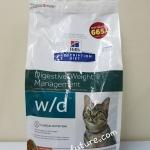 w/d feline 1.5 kg.Exp. 07/19 ท้องผูกและ เบาหวาน