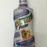 Dental Fresh ขนาด 503 มล. Exp.10/20 สูตรDental Fresh ขจัดกลิ่นปากยับยั้งการเกิดหินปูน