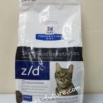 z/d feline 1.5 kg.Exp.06/19 สำหรับปัญหาผิวหนัง แบบใหม่ค่ะ