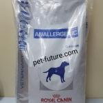 Anallergenic 8 kg. Exp.06/19 อาหารประกอบการรักษาโรคภูมิแพ้ (ส่งฟรีค่ะ)