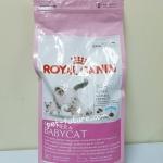 FHN Babycat 2 kg. ลูกแมวอายุ 1-4 เดือน Exp.02/19