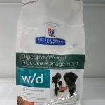 w/d canine 1.5 kg Exp. 07/19 สูตรควบคุมน้ำหนัก เบาหวานและระบบย่อยอาหาร (ราคาสินค้าเฉพาะลูกค้ากดสั่งทางเวปเท่านั้น)