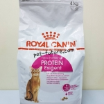 Royal canin Exigent Protein 4 kg. Exp.03/19