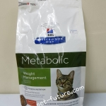 Metabolic feline 1.5 kg. exp.07/19 แบบใหม่ค่ะ
