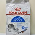 Royal canin Indoor สูตรแมวโตอาศัยในบ้าน ขนาด 10 กิโลกรัม Exp.07/19 (ปรับราคาขึ้นคะ)