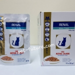 Renal with tuna wet-pouch Exp.01/20 adult cats renal 85 g (ยกกล่อง 12 ซอง)