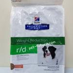 r/d ลดน้ำหนัก 3.85 kg. Exp.08/19 (แบบใหม่ค่ะ)