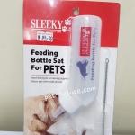 Sleeky ชุดขวดนมสำหรับลูกสุนัข ลูกแมวและสัตว์เลี้ยงชนิดต่างๆ