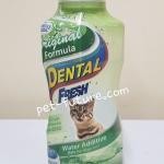 Dental Fresh ขนาด 237 มล. Exp.10/18 สูตรDental Fresh ขจัดกลิ่นปากยับยั้งการเกิดหินปูน
