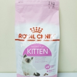 FHN Kitten สำหรับลูกแมวอายุ 4-12 เดือน 2 kg. Exp.07/19