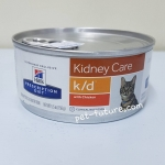 k/d feline 156 g โรคไตสำหรับแมว Exp.10/19