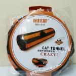 อุโมงค์แมว สีส้มสลับดำ 90*25*15 เซนติเมตร ส่งฟรี