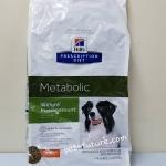 """Metabolic 5.5 kg. Exp. 09/19 ควบคุมน้ำหนัก """"ใหม่ล่าสุด"""" (ใช้ได้ผลค่ะ) แบบใหม่จร้า"""