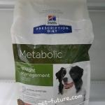 """Metabolic 3.5 kg.Exp. 12/18 ควบคุมน้ำหนัก """"ใหม่ล่าสุด"""" (ใช้ได้ผลค่ะ) แบบใหม่จร้า"""