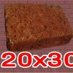 หินศิลาแลง ขนาด20x30เซนติเมตร