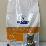 c/d feline 3.86 kg. Exp.09/19 โรคนิ่วสำหรับแมว
