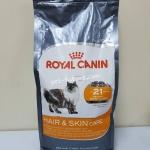 FCN Hair&SKIN 2 kg. แมวโตบำรุงขนและผิวหนัง พร้อมส่งค่ะ Exp.08/19