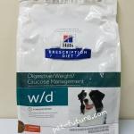 w/d canine ขนาด 3.85 kg Exp. 09/19 สูตรควบคุมน้ำหนัก เบาหวานและระบบย่อยอาหาร(แบบใหม่จร้า) ปรับราคาขึ้นนะคะ