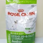 X-Small Junior ลูกสุนัขขนาดจิ๋ว นน.โตเต็มวัยน้อยกว่า 4 kg. ขนาด 3 kg. Exp.7/18