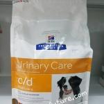 c/d canine ขนาด 1.5 kg Exp. 06/19 ควบคุมการเกิดด่างชนิดสตรูไวท์ในสุนัข พร้อมส่ง แบบใหม่ค่ะ