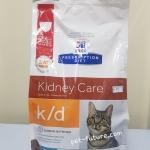 k/d feline 1.8 kg โรคไตแมวรสปลา Exp.09/19 (สินค้ามาใหม่คะ)