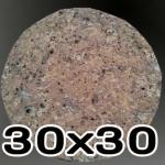 หินศิลาแลงกลม ขนาดเส้นผ่านศูนย์กลาง30เซนติเมตร