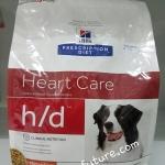 h/d 1.5 kg. โรคหัวใจ Exp. 06/19 ควบคุมความดันโลหิต แบบใหม่ค่ะ