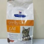 c/d feline 1.5 kg. Exp.09/19 แบบใหม่ค่ะ (ปรับราคาค่ะ)