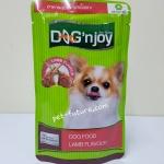 Dog'njoy รสเนื้อแกะ (Exp.11/19)