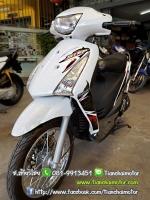 STEP ปี50 สภาพดี เดิมๆ เครื่องดี เล็กกระทัดรัด ขับขี่ง่าย ราคา 15,000