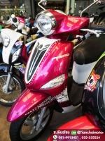 FILANO ปี56 สีชมพูสดใสมุ้งมิ้ง เครื่องเดิมดี ขับขี่เยี่ยม ราคา 24,500