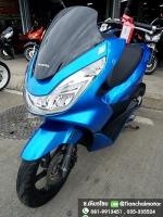 #ดาวน์9000 PCX150 ปี59 ตัวเตาแก๊ส สีน้ำเงินสวย เครื่องเดิมดี ขับขี่เยี่ยม ราคา 73,000