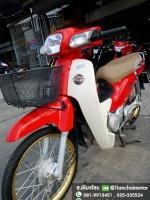 #ดาวน์4500 DREAM SUPER CUB ปี59 สีแดงสวยแซ่บ เครื่องเดิมดี ขับขี่เยี่ยม ราคา 33,500