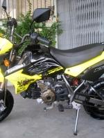 KSR สีเหลือง