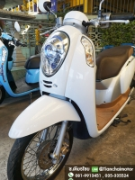SCOOPY-I ปี57 ขาวๆอวบๆ เครื่องดี สีสวยจัด พร้อมใช้ ราคา 27,500