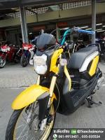 ZOOMER-X ปี56 ลงล้อแนวๆ เครื่องดี สีเหลืองสดใส ราคา 25,000