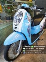 #ดาวน์6500 SCOOPY-I ปี57 สภาพสวยใส เครื่องเดิมดี สีฟ้าน่ารัก ขับขี่เยี่ยม ราคา 26,500