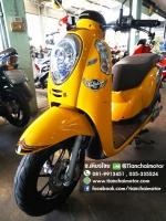 #ดาวน์5000 SCOOPY-I S12 วิ่ง9พันโล สภาพนางฟ้า สีเหลืองสวยสด เครื่องแน่นเดิม ราคา 36,000