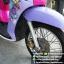 #ดาวน์8000 FINO FI ปี57 หัวฉีด น่ารักฝุดๆ เครื่องเดิมๆ สีสดใส ราคา 27,500 thumbnail 14