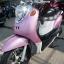 FINO ปี51 สีชมพูน่ารัก เครื่องดี ล้อแมกซ์ พร้อมใช้ ราคา 18,500 thumbnail 1