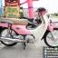 DREAM SUPER CUB ปี60 วิ่งน้อย สภาพนางฟ้า สีชมพูสวยสุดๆ เครื่องเดิมๆ ราคา 38,000 thumbnail 12