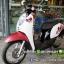 โอนฟรี!! Scoopy-i ปี54 สวยเป๊ะ เครื่องเยี่ยม สีสดใส ราคา 25,000 thumbnail 5