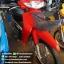 SMASH ปี47 สีแดง สภาพพร้อมใช้งาน เครื่องดี ราคา 13,000 thumbnail 3