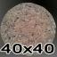 หินศิลาแลงกลม ขนาดเส้นผ่านศูนย์กลาง40เซนติเมตร thumbnail 1