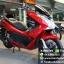 PCX125 ปี53 สีแดงสวยจี๊ด เครื่องดี ขับขี่เยี่ยม ราคา 42,000 thumbnail 12