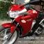 *ขายแล้วค่ะ* CBR250 สีแดง สวยจัด thumbnail 3