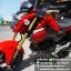 #ดาวน์6000 MSX125 SF ปี60 สีแดงสวยเป๊ะ เครื่องแน่นเดิม ลงท่อสุดเท่ ราคา 41,500 thumbnail 5