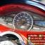 PCX150 ปี55 วิ่งน้อย สภาพดี เครื่องดี ขับขี่เยี่ยม ราคา 54,000 thumbnail 19